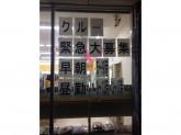 【早朝・昼勤】デイリーヤマザキ クルー緊急大募集☆