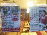 すき家 八王子みなみ野駅前店で牛丼屋スタッフ募集中!