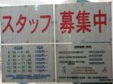 好待遇♪社員登用制度あり☆シニアさん歓迎!