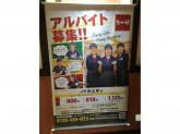 なか卯 JR福山駅店でアルバイト募集中!