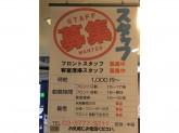 東京バニアンホテルでフロント業務や客室清掃のお仕事!