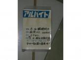 ◆鈴源◆ホール・調理補助スタッフ