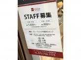 週2〜♪フレッズカフェでパン・ドリンクの販売スタッフ募集中!