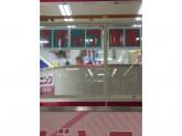 クリーニングの共栄 MAX武蔵村山店でスタッフ募集中!