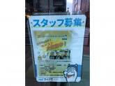 フレッシュネスバーガー蒲田東口店で一緒に働いてみませんか?