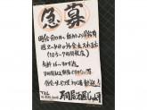 寿司居酒屋 じゅん平でアルバイト募集中!