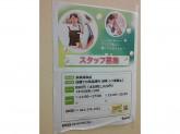 土日祝は時給UP☆セリア 多摩貝取店でアルバイト募集中!