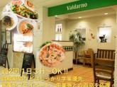 トラットリアバルダルノ 大丸京都店