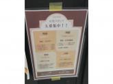 初心者歓迎☆彡バラエティ100 アリオ店スタッフ募集!