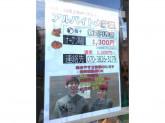 オープン時給1300円!鶏千 新高円寺店でアルバイト募集中!