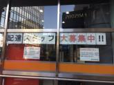 神田郵便局で配達スタッフ募集中!