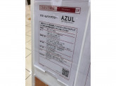 AZUL BY MOUSSY 太田店で販売スタッフ募集中!