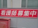 公立神崎総合病院でアルバイト募集中!