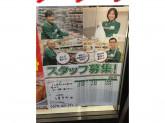 セブン-イレブン 千葉幸町店でコンビニスタッフ募集中!
