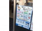 ローソン 広島庚午北一丁目店でコンビニスタッフ募集中!