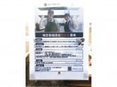 ◆学歴・経験不問◆松屋で楽しく一緒に働きませんか♪
