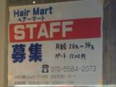 ★Hair Martで店舗スタッフ募集中★