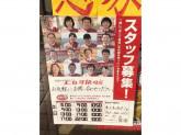 セブン-イレブン  東大和高木1丁目店でスタッフ募集中★