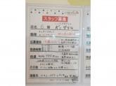 ★初心者◎★キッチン・ホール 時給958円~ 週2~/2h~
