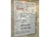 大人気ドーナツ店で働こう☆1日2h・週2日~◎シフト制◆