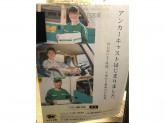 【WEB応募OK♪】ヤマト運輸の配達助手スタッフ募集!