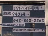 韓国料理 洪家(ホンガネ)で店舗スタッフ募集中!