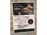 クーズコンセルボ 姫路大津店でスタッフ募集中!
