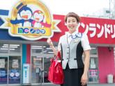 ノムラクリーニング 山田駅前店