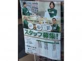 セブン-イレブン 立川柴崎町2丁目店でアルバイト募集中!