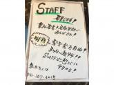 餃子酒場 たまりや 国分寺北口店でアルバイト募集中!