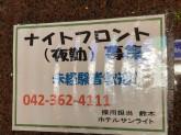 ビジネスホテルサンライト本館☆ナイトフロント♪