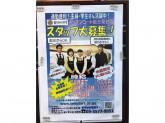 【キッチンコート】未経験OK!時給958円~◇週3~OK!