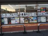 セブン-イレブン 堺東雲東町店でアルバイト募集中!
