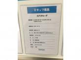 カプリチョーザ ブルメールHAT神戸店◆キッチン・ホール