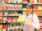 世界中から集めた珍しくて美味しい商品に囲まれてお仕事!!