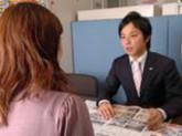 株式会社日本旅行 国際旅行事業本部
