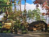 Kuni'sカントリーキッチン