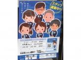 ローソン 広島コイン通り店でアルバイト募集中!