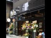 Lad's de Wine フレッサイン新橋店