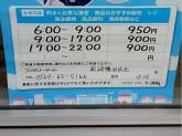 お店作り★バイトデビューも★安心「ファミマ」でのオシゴト!