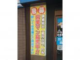 アイダ設計 西池袋店で営業マン募集中!