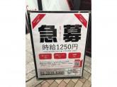 未経験OK♪【SLOT EXA】スタッフ募集中!