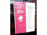 週3日~OK☆Dapple 豊田店でアルバイト募集中!