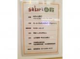 sakura食堂 オリナス店でアルバイト募集中!