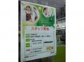 【100円ショップ店員募集】女性に人気のお洒落な店舗です♪