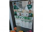 セブン-イレブン 日野高幡不動駅前店でアルバイト募集中!