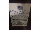 立川アーバンホテルアネックス(別館)でメイクスタッフ募集中!