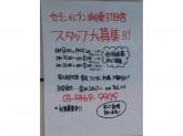 【セブンイレブン】安定のコンビニバイト♪スタッフ大募集