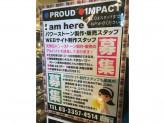 I am here PROUDでアルバイト募集中!