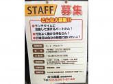 のら豚屋 新宿通四谷店で一緒に働いてみませんか?